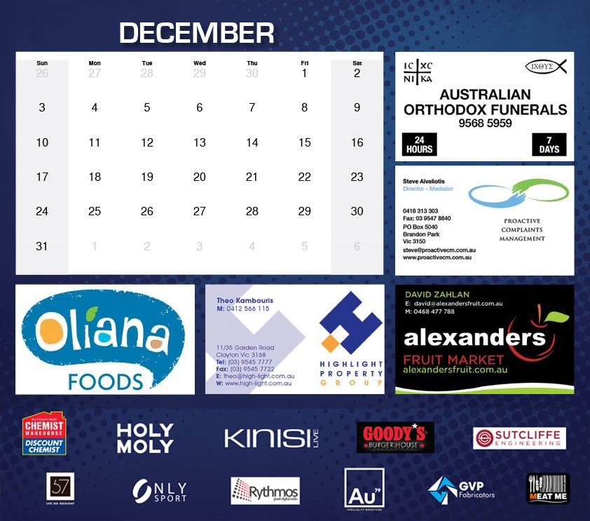 December Partners 2017