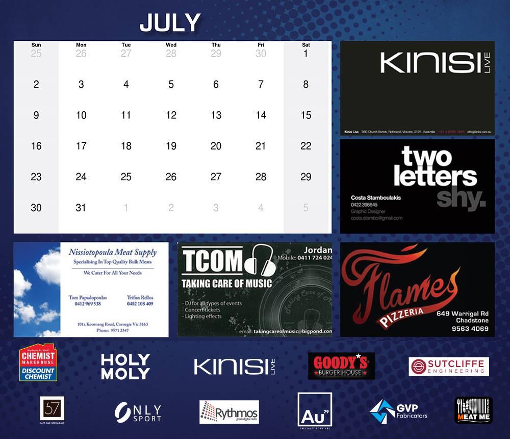 July Partners