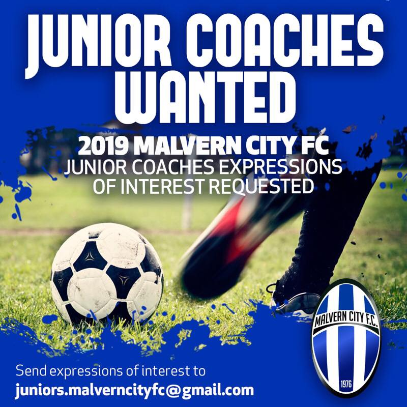2019 Coaches Wanted